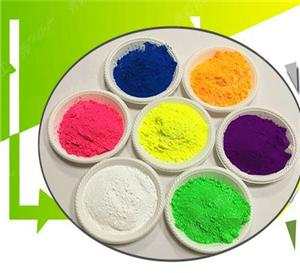 水性颜料色浆